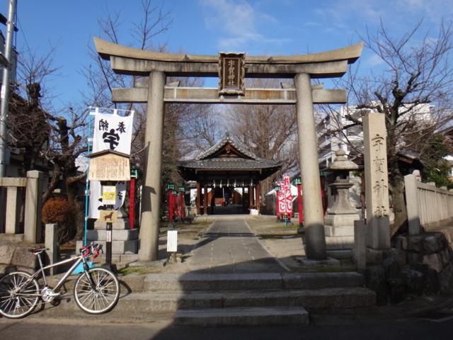f:id:doroyamada:20170121190747j:image