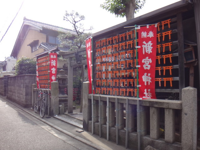 f:id:doroyamada:20170121190751j:image