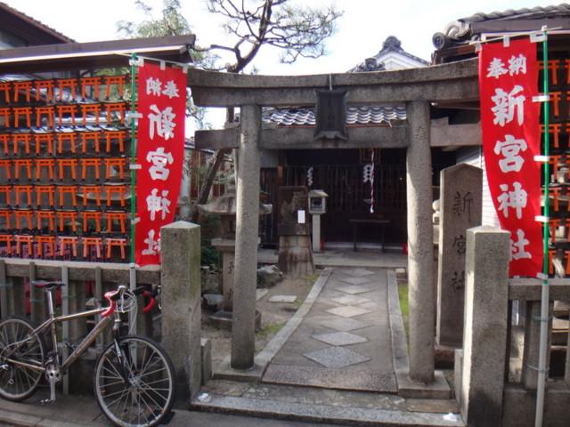 f:id:doroyamada:20170121190754j:image