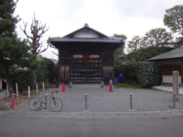 f:id:doroyamada:20170124211603j:image