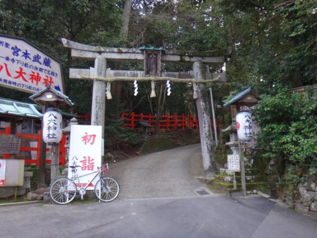 f:id:doroyamada:20170124211721j:image