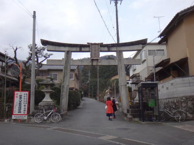 f:id:doroyamada:20170124211745j:image