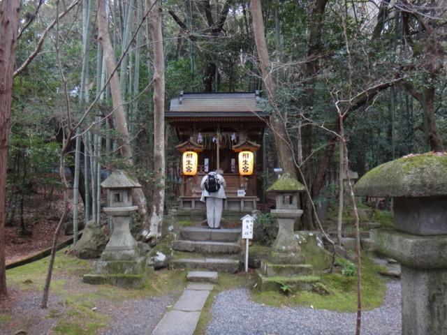 f:id:doroyamada:20170124211748j:image
