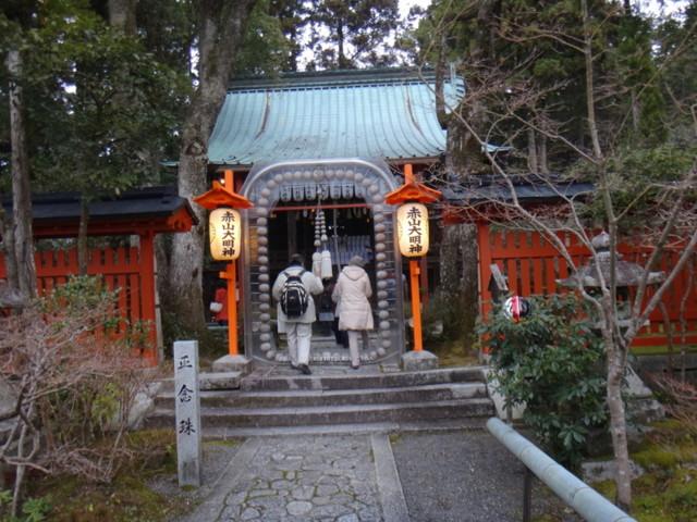 f:id:doroyamada:20170124211759j:image