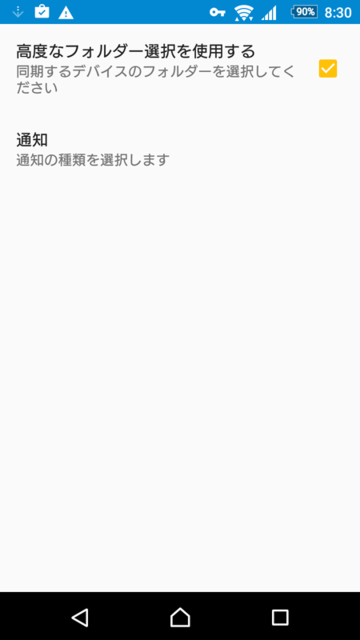 f:id:doroyamada:20170201234029p:image