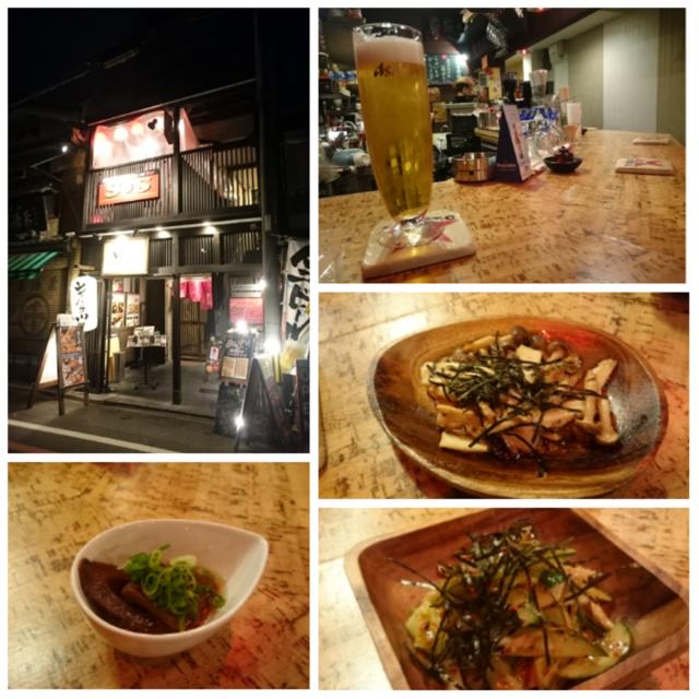 f:id:doroyamada:20170216234450p:image