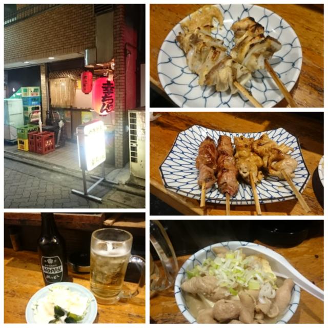 f:id:doroyamada:20170228234455p:image