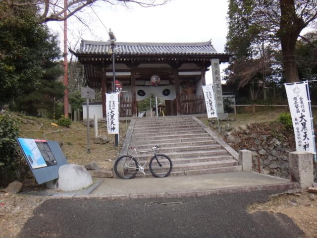 f:id:doroyamada:20170327210156j:image