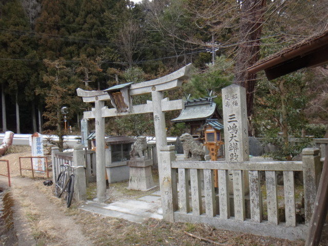 f:id:doroyamada:20170327215834j:image