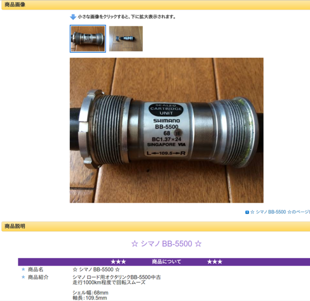 f:id:doroyamada:20170329233804p:image