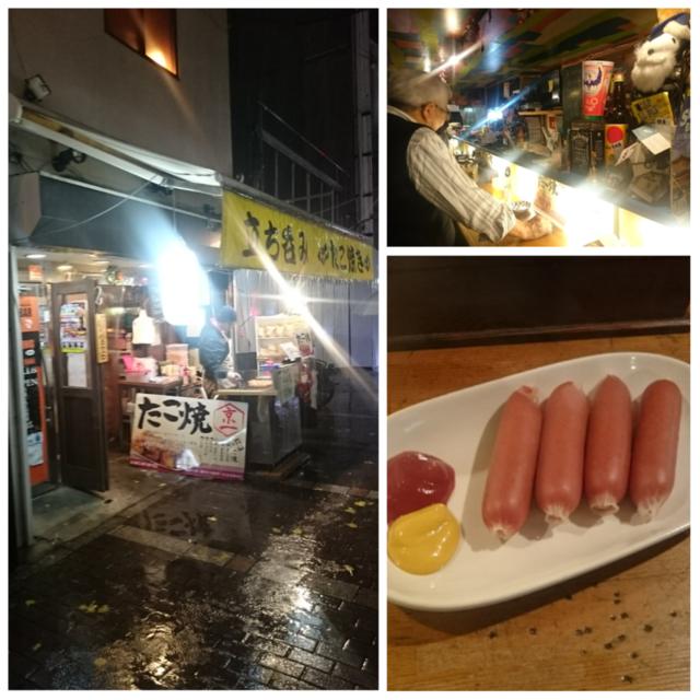 f:id:doroyamada:20170409174220p:image