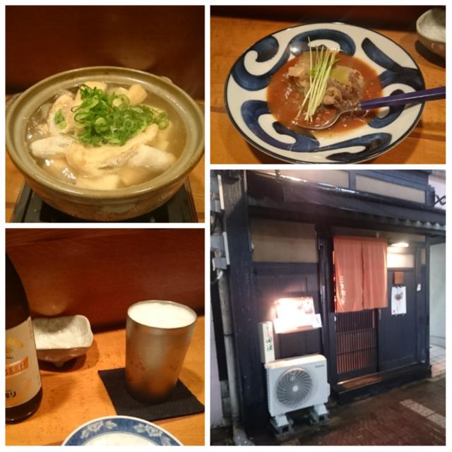 f:id:doroyamada:20170409174228p:image