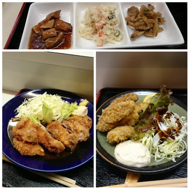 f:id:doroyamada:20170409175530p:image