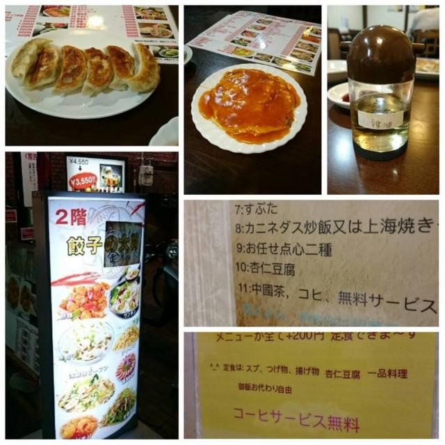 f:id:doroyamada:20170409191125:image