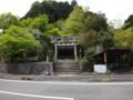 春日神社(細野)