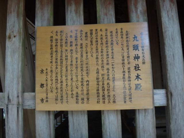 f:id:doroyamada:20170506225233j:image