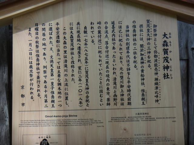 f:id:doroyamada:20170506230116j:image