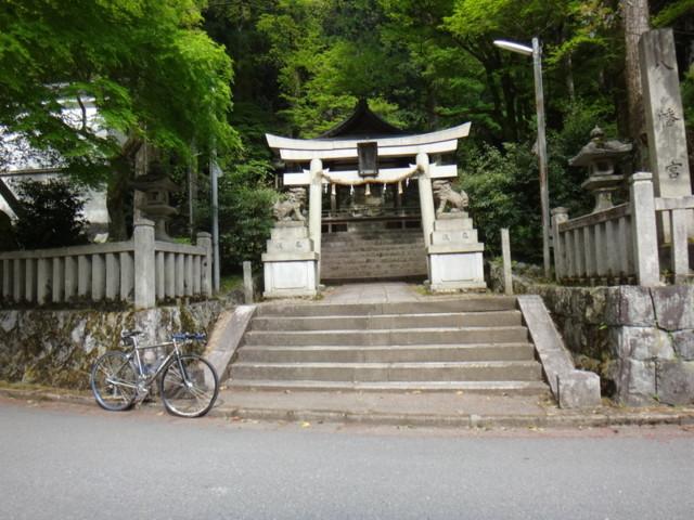 f:id:doroyamada:20170506230650j:image