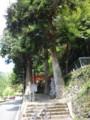 式内厳島神社