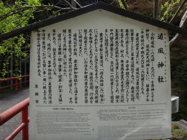 f:id:doroyamada:20170507225253j:image