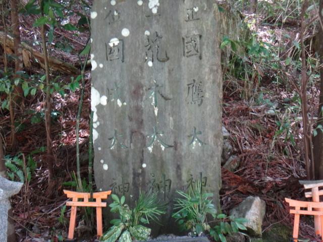 f:id:doroyamada:20170507225624j:image