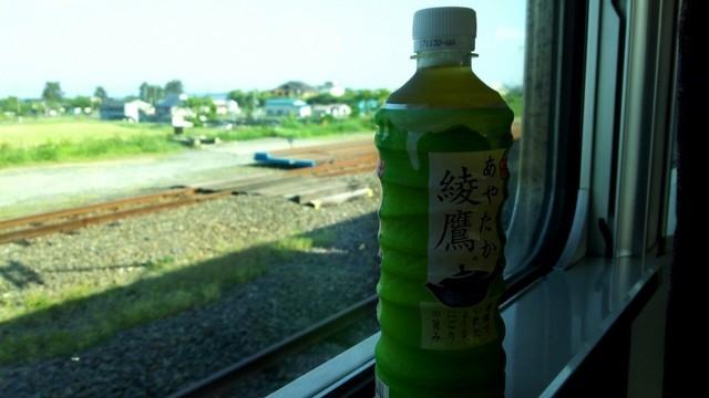 f:id:doroyamada:20170530230039j:image