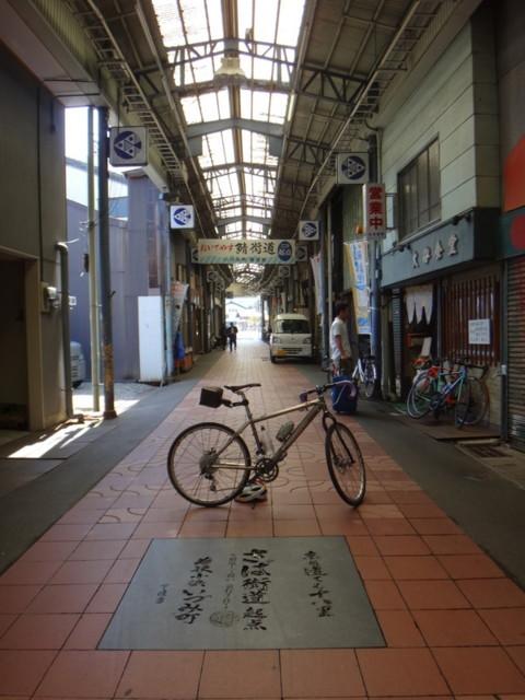 f:id:doroyamada:20170530230145j:image