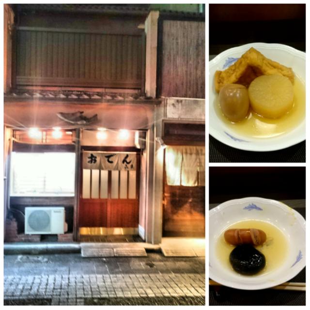 f:id:doroyamada:20170608210533p:image