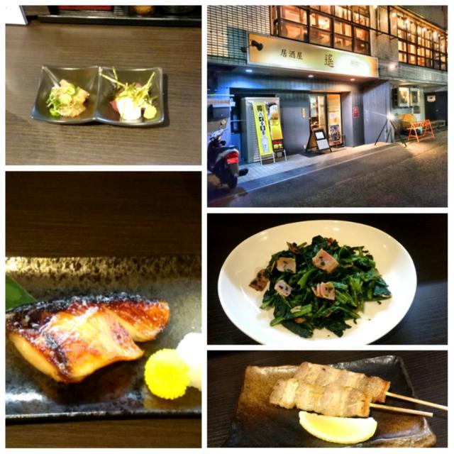 f:id:doroyamada:20170608211632p:image