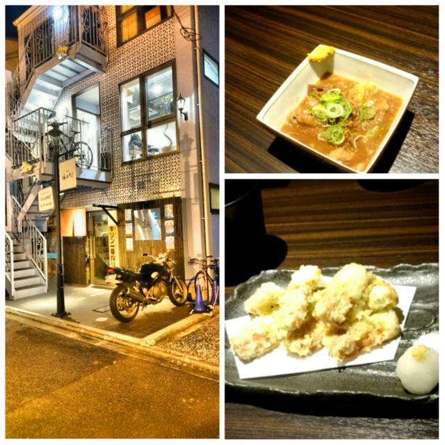 f:id:doroyamada:20170608212847p:image