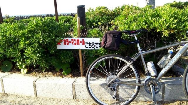 f:id:doroyamada:20170612223310j:image