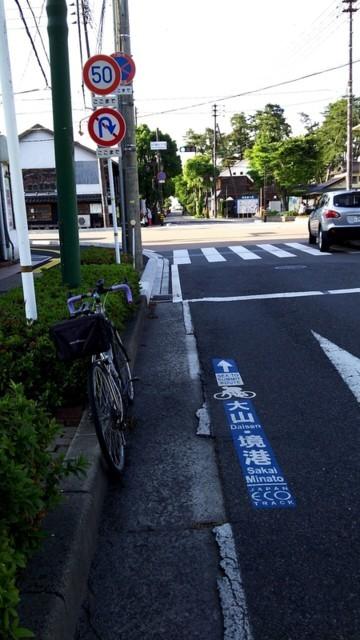 f:id:doroyamada:20170612223315j:image