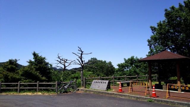 f:id:doroyamada:20170614232052j:image