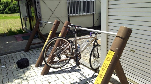 f:id:doroyamada:20170614232120j:image