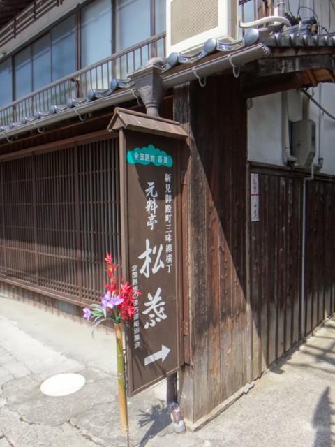 f:id:doroyamada:20170620214936j:image