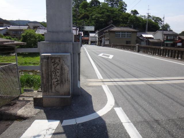 f:id:doroyamada:20170620215102j:image