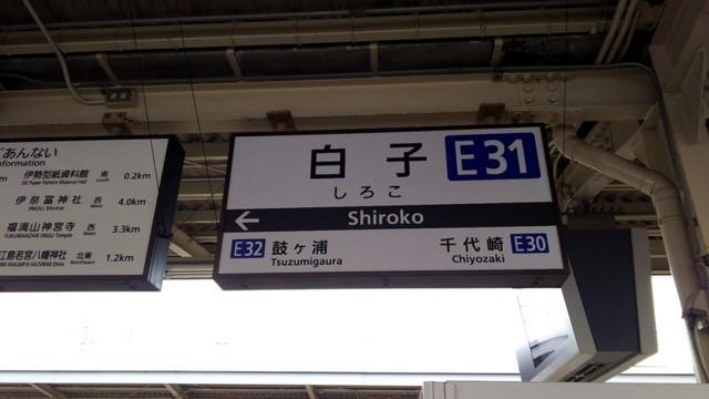 f:id:doroyamada:20170703195659j:image