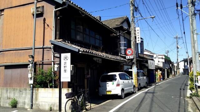 f:id:doroyamada:20170704222330j:image