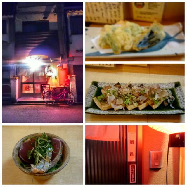 f:id:doroyamada:20170705220509p:image