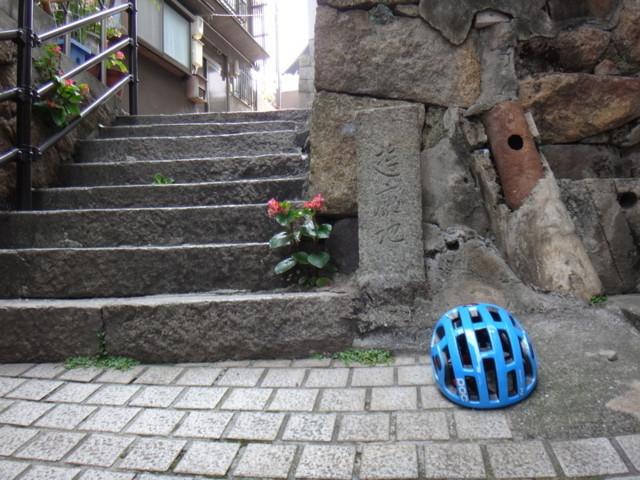 f:id:doroyamada:20170709230128j:image