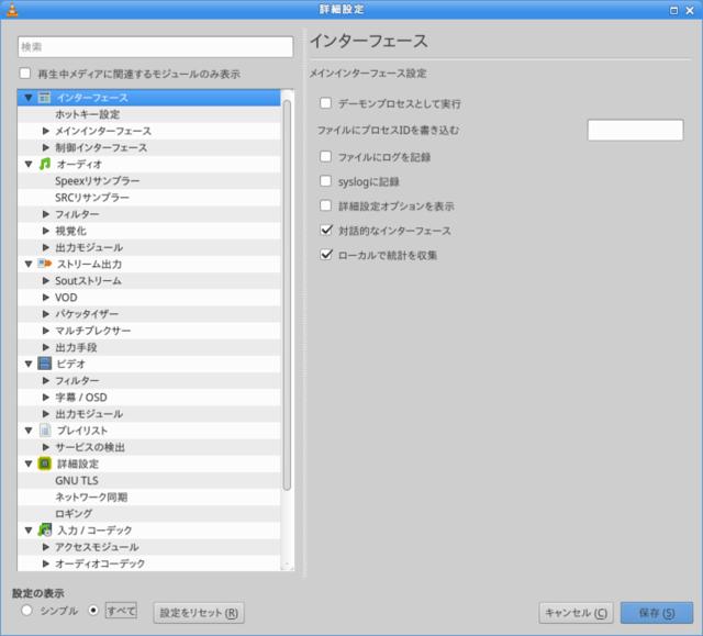 f:id:doroyamada:20170817221152p:image