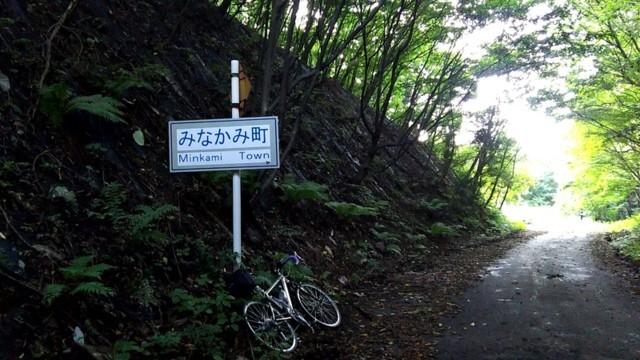 f:id:doroyamada:20170913213246j:image