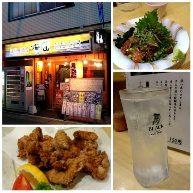 f:id:doroyamada:20170915192309j:image