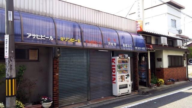 f:id:doroyamada:20170915202647j:image