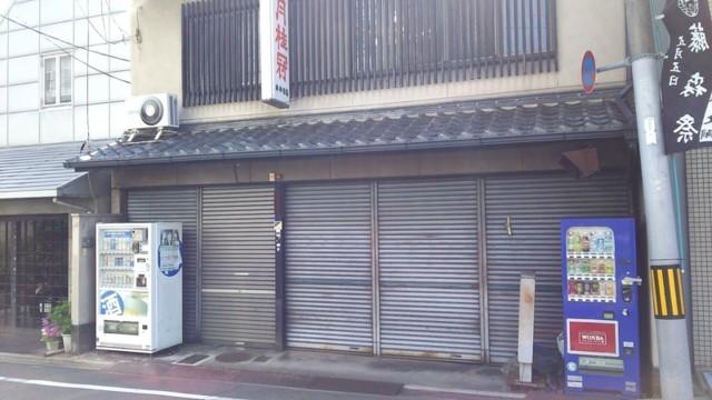 f:id:doroyamada:20170915202653j:image