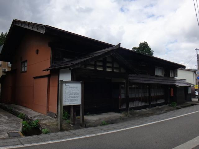 f:id:doroyamada:20170917100505j:image