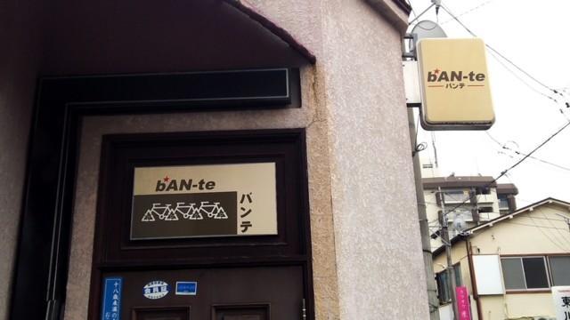 f:id:doroyamada:20171005222112j:image