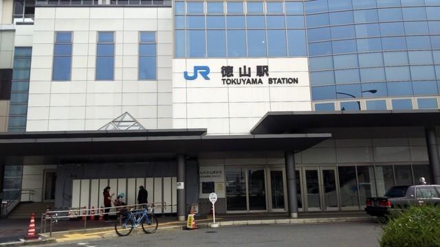 f:id:doroyamada:20171005222257j:image