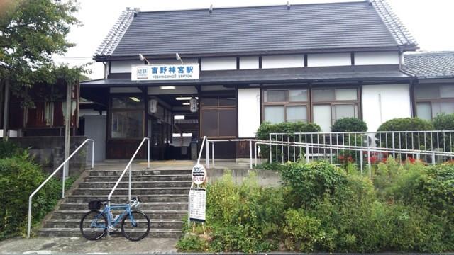 f:id:doroyamada:20171016232941j:image
