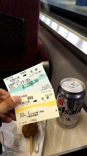 f:id:doroyamada:20171030223241:image